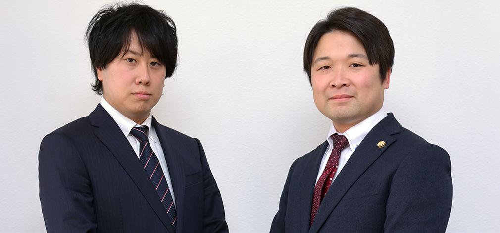 香川・高松の弁護士 山本・坪井綜合法律事務所 スライダー1