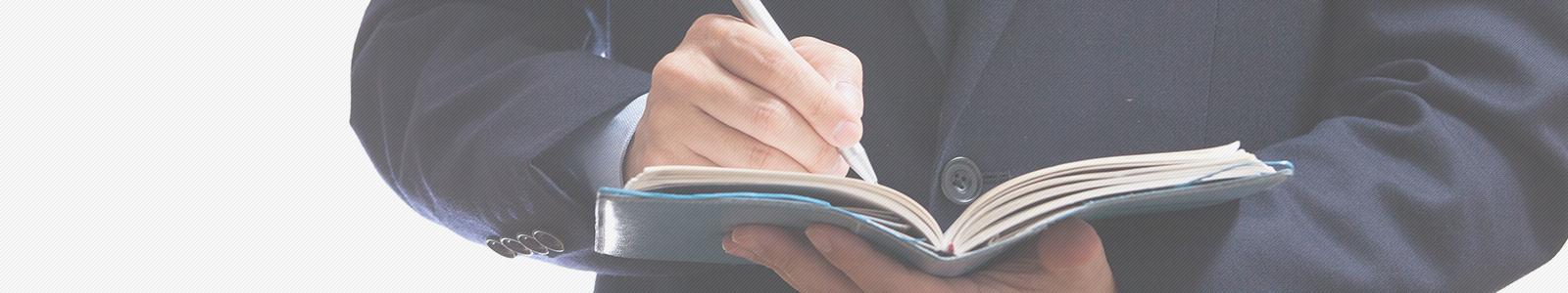 山本・坪井綜合法律事務所 弁護士ブログ